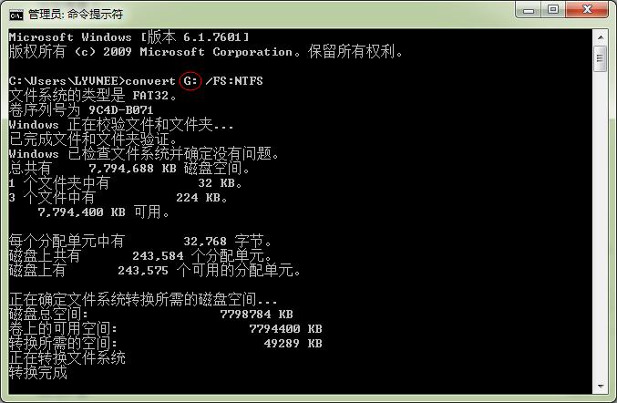 disk_G