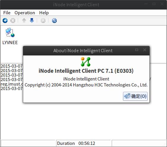 iNodeClient.png